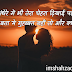 Multi-Emotion Shayari | love shayari | sad shayari | romantic shayari | dosti shayari | dard bhari shayari | funny shayari | shayari photo | shayari image | motivational shayari