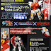 Bandai Hobby Online Shop Exclusive: HG 1/144 Extreme Gundam (Leos Type) official images