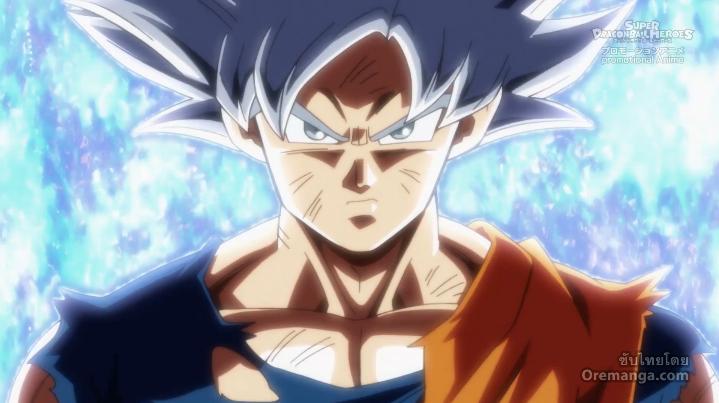 Super Dragon Ball Heroes: Universe Mission [ซับไทย] ตอนที่ 6 เราจะตัดสินเอง!! แก่นแท้แห่งอัตนิยม! เริ่มเคลื่อนไหว!