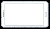 スマートフォン型の座布団(白・横長3)