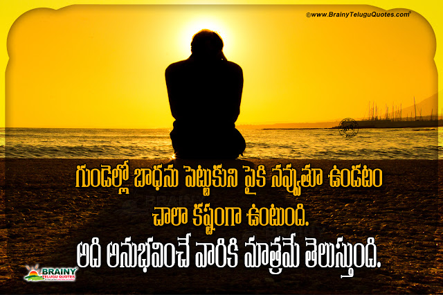 telugu quotes on love, alone boy hd wallpapers with quotes in telugu,telugu messages on love