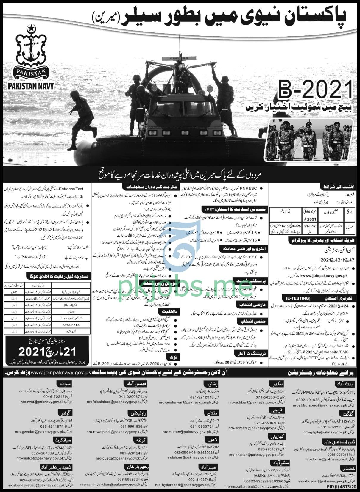 Latest Pakistan Navy Sailor Posts 2021