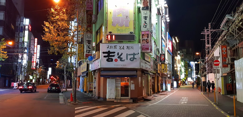 Cycling in Japan - Visit Tokyo