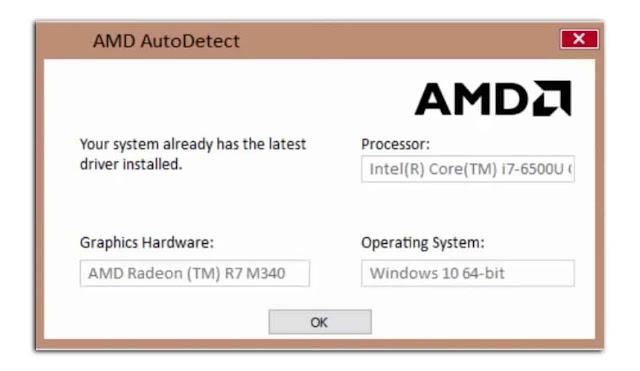 كارت الشاشة AMD معرف بالفعل