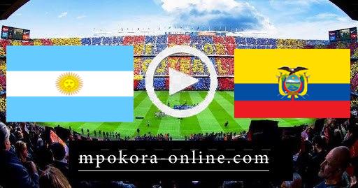 مشاهدة مباراة الارجنتين والأكوادور بث مباشر كورة اون لاين 04-07-2021 كوبا امريكا