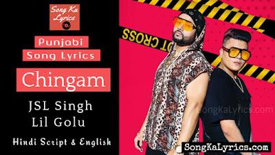 chingam-lyrics-punjabi-song
