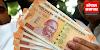 गूगल का दीवाली ऑफर: 221 रुपए नगद, सीधे आपके बैंक अकाउंट में