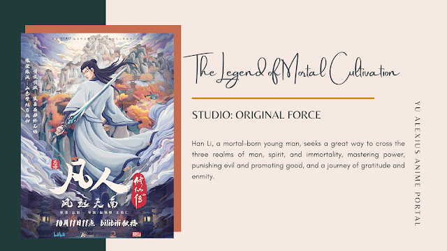 Chinese Anime Fall 2020 The Legend of Mortal Cultivation Part 2