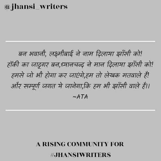 The Jhansi Writers community || Jhansi Writers || Alok The Author