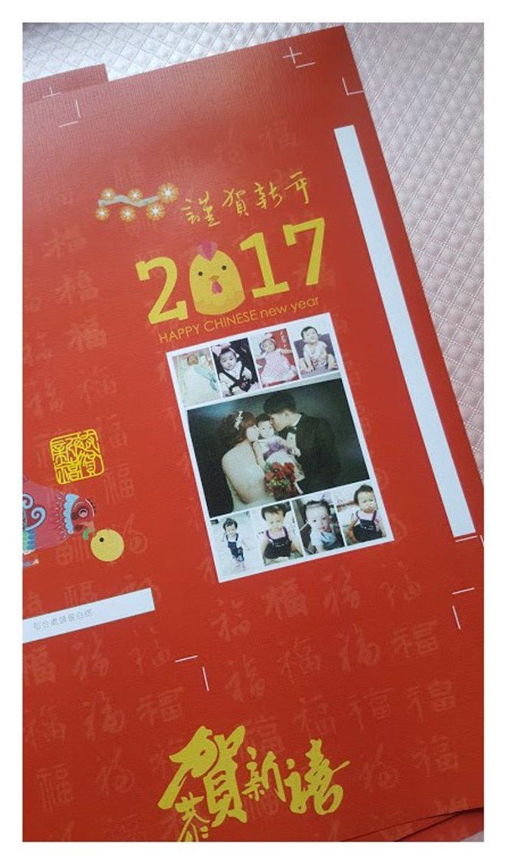 ▲2018 專屬於你紅包袋 手作紅包袋 印刷成品