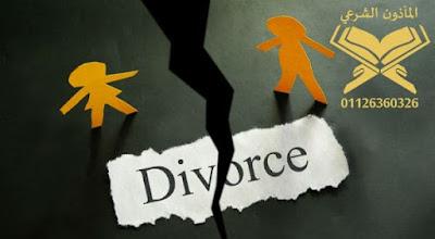 مأذون فيصل , مأذون شرعي , الزواج , الطلاق , زواج الاجانب