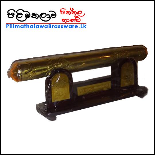 Brass Manjusawa - මන්ජුසාව