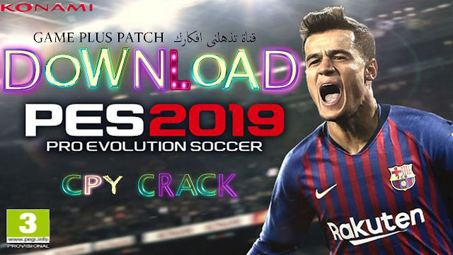 DOWNLOAD PES 2019 + Crack ~ Game Plus Patch