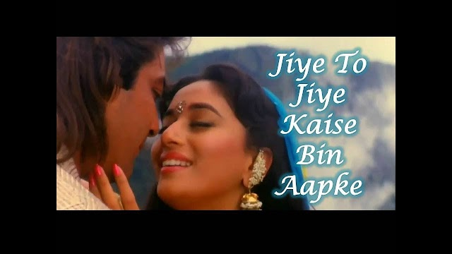 Jiye to Jiye Kaise Bin Aapke Lyrics || Hindi Song Lyrics