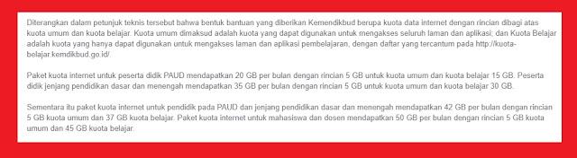 Apa-Itu-Kuota-Kemendikbud-dan-Kuota-Multimedia-Telkomsel
