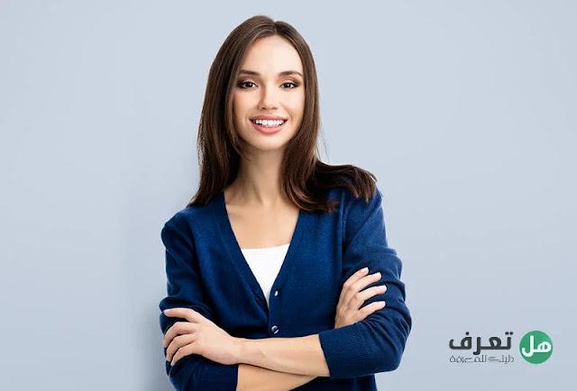 هل تعرف ما هي صفات المرأة الذكية ؟