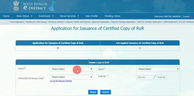ROR Document - Banglarbhumi.gov.in 2020