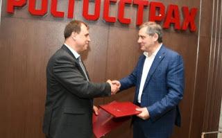 Росгострах СОЦПРОФ Вострецов