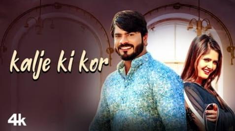 Kalje Ki Kor Lyrics in Hindi - Vishvajeet Choudhary