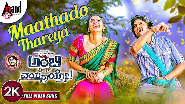 Super Hit Kannada Songs Download For FREE   Kannada Songs Download  mp3