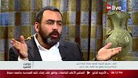 برنامج بتوقيت القاهرة حلقة الأحد 26-2-2017 مع يوسف الحسينى