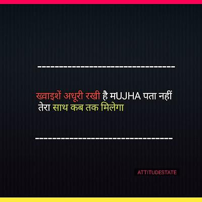 slogan on winter season in hindi