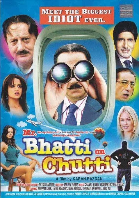 Mr Bhatti on Chutti 2012