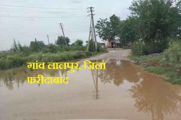 faridabad-lalpur-village-no-electricity-fir-on-je-sdo-lineman-news