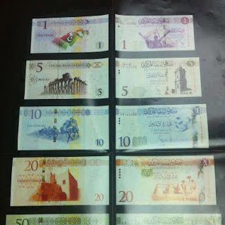 Libyan Money