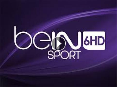 BEIN SPORTS 6 مشاهدة مجاني بي إن سبورت