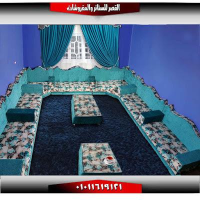 قعدة عربي مجلس عربي تركواز مشجر في   سادة