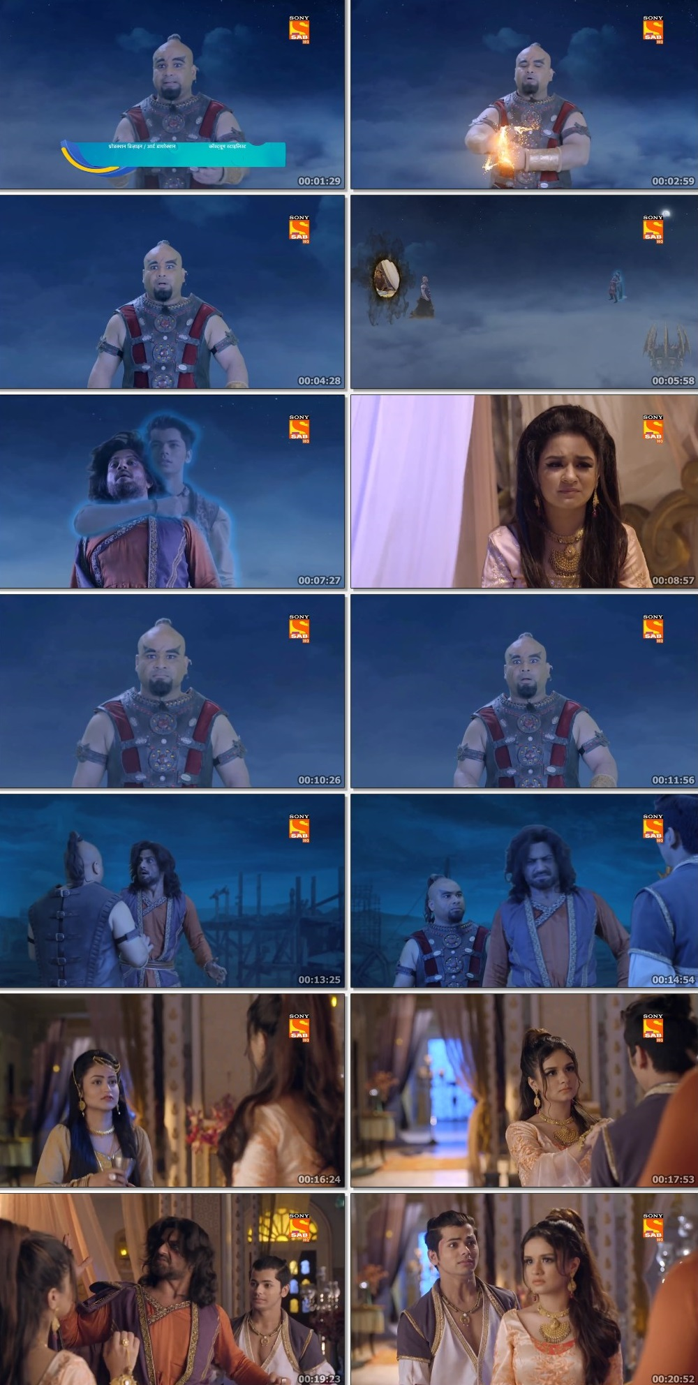 Watch Online Aladdin 2019 Episode 276 Full Free Download 720P HD