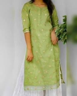 Designer Rayon Printed Kurta And Skirt Set