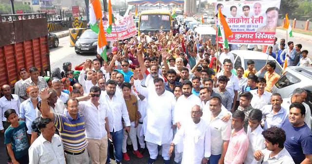 The angry public has given support to Rahul Gandhi - Lakhan Singh