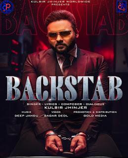 BACKSTAB (Original) KULBIR JHINJER MP3 SONG - DjPunjab