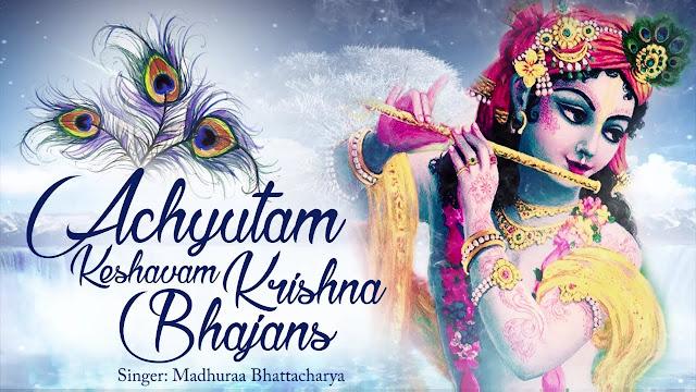 Achyutam Keshavam Krishna Damodaram Hindi Lyrics