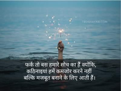 Best Golden statement quotes - golden thought of life | गोल्डन कोट्स हिंदी