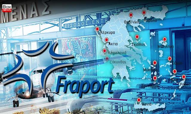 Fraport: η αποικιοκρατική σύμβαση