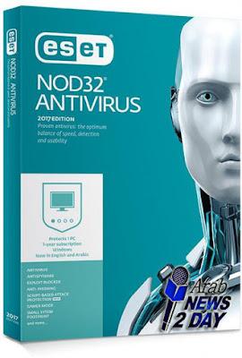 تحميل انتى فايرس Antivirus Nod 32 Version 12.2.30  + سريال التفعيل 2020-2021