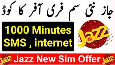 Jazz New Sale Offer - Jazz Super Sim Offer Subscription & Unsub Code