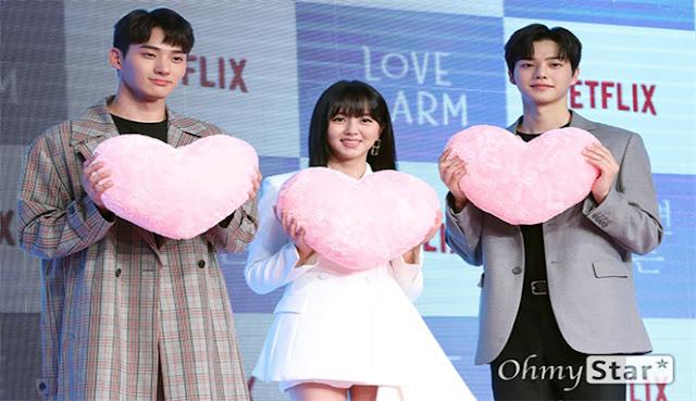 Film Drama Korea Yang Berjudul Love Alarm Akan Segera Tayang