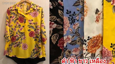 Dresses Fashion ผู้นำด้านเสื้อผ้าแฟชั่น ขายเสื้อผ้าเกาหลีออนไลน์ ขายส่งเสื้อผ้าประตูน้ำ เว็ปขายส่งเสื้อผ้าแฟชั่นที่ได้รับความไว้วางใจจากลูกค้ามานานมากกว่า 8 ปี การันตีด้วยคุณภาพ เสื้อผ้าแฟชั่นเกรดพรีเมี่ยมและราคาถูกที่สุด เสื้อผ้าแฟชั่นออนไลน์ราคาส่งประตูน้ำ เสื้อผ้าแฟชั่นสไตล์เกาหลีมีแบบให้เลือกเยอะมากมาย อาทิ  เสื้อผ้าแฟชั่น เสื้อทำงาน จั๊มสูทขายาว จั๊มสูทขาสั้น ชุดเดรสแฟชั่น ชุดเดรสลูกไม้ ชุดทำงานแฟชั่น ชุดเดรสใส่ออกงาน กระโปรงแฟชั่น กางเกงแฟชั่น เสื้อผ้าแฟชั่นเกาหลี มีแบบให้เลือกเยอะมาก เสื้อผ้าแฟชั่นคัดสรรสินค้าคุณภาพดีราคาถูก อัพเดทแฟชั่นใหม่ทุกวันทาง Line id:@dresses แอดไว้เลยไม่พลาดทุกแฟชั่น โทร.095-6754581 เสื้อผ้าแฟชั่นราคาส่งจากโรงงาน ติดต่อได้ทุกวัน 08.00-19.00 น. เปิดทุกวัน จัดส่งทุกวัน