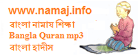 namaj.info