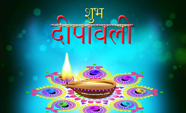Happy Deepawali 2017!