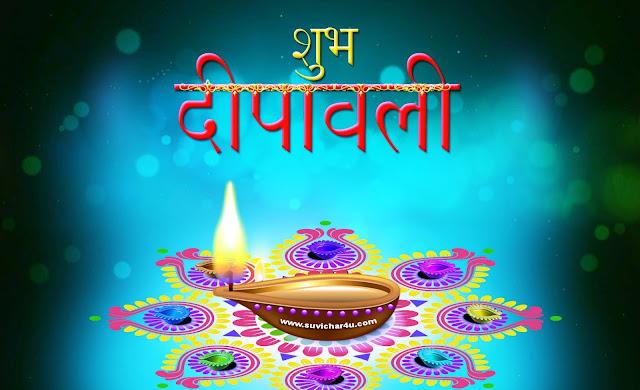Happy Deepawali 2017!