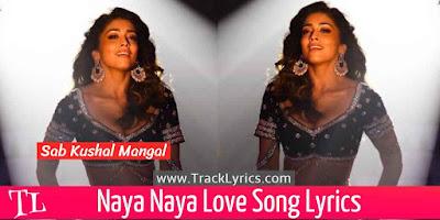 naya-naya-love-lyrics