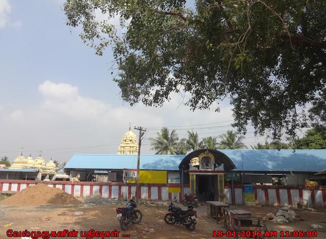 Chennai Kolapakkam Agatheeswarar Temple