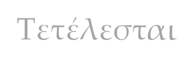 Se você procurar pela expressão grega TETÉLESTAI vai se dar conta de como essa expressão de Cristo - ESTÁ CONSUMADO - tem sido amplamente usada no meio evangélico.