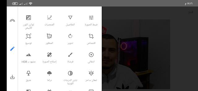 أفضل تطبيق تعديل الصور للاندرويد من جوجل – تطبيق Snapseed