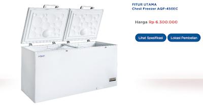 chest freezer AQUA Japan